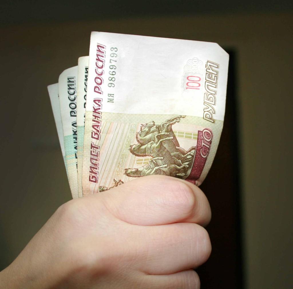 белка деньги займ