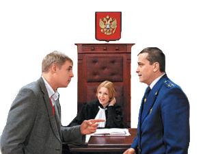 уголовный адвокат магнитогорск